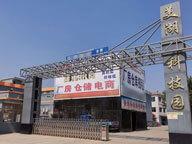 东莞美湖电子科技有限公司
